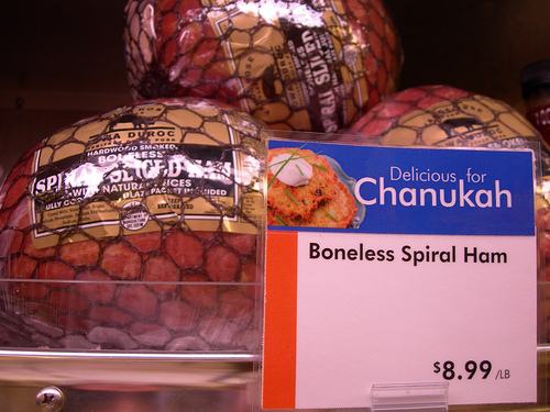 ham-delicious-for-hannukah