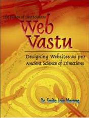 Web Vastu cover